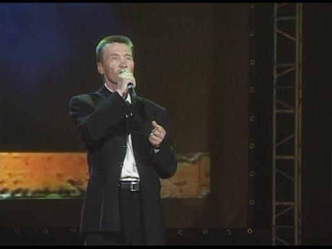 "Геннадий Мракин ""Я вернулся, мама"" (2010)"