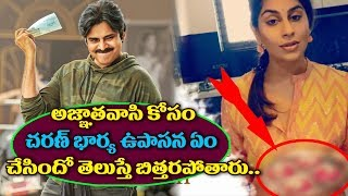 Video Upasana Help To Pawan Kalyan Agnathavasi Movie || Pawan Kalyan || Trivikram | TTM MP3, 3GP, MP4, WEBM, AVI, FLV Maret 2018
