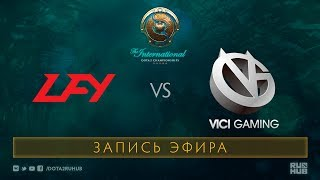LGD.FY vs VG, The International 2017 Qualifiers, map 1 [Lex, 4ce]