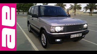 Www.AUTOEMOTIONAL.ae - RANGE ROVER P38 AUTOBIOGRAPHY