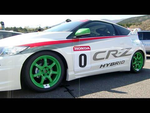 Premiere Auto Racing on World Premiere  Cr Z Auto Racing