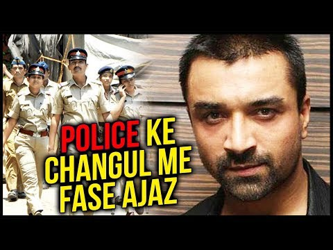 Ajaz Khan Arrested By Mumbai Police From A Hotel F