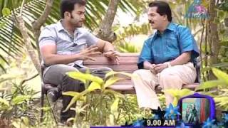 Video Prithviraj under fire  PART 2 - www.forumkeralam.com MP3, 3GP, MP4, WEBM, AVI, FLV Agustus 2018