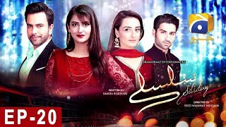 Video SILSILAY Episode 20 | HAR PAL GEO MP3, 3GP, MP4, WEBM, AVI, FLV Agustus 2018
