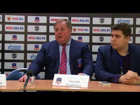 Пресс-конференция после матча «СКА-Нева» – «Рубин» (2:1 ОТ)