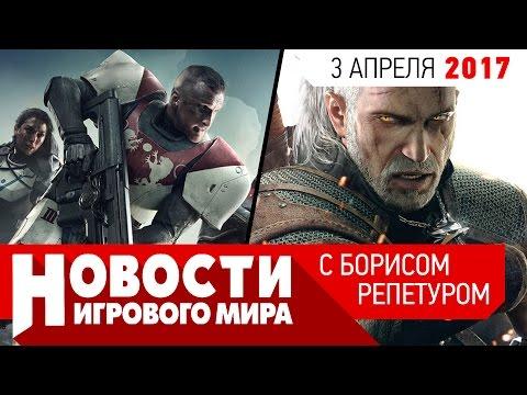 Игромания! Игровые новости, 17 апреля (Cyberpunk 2077, Heroes of the Storm, Remedy, Bioware)