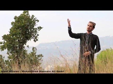 Video Muhammad Hasnain Ali Qadri Maan Di Shan New Album 2016 download in MP3, 3GP, MP4, WEBM, AVI, FLV January 2017