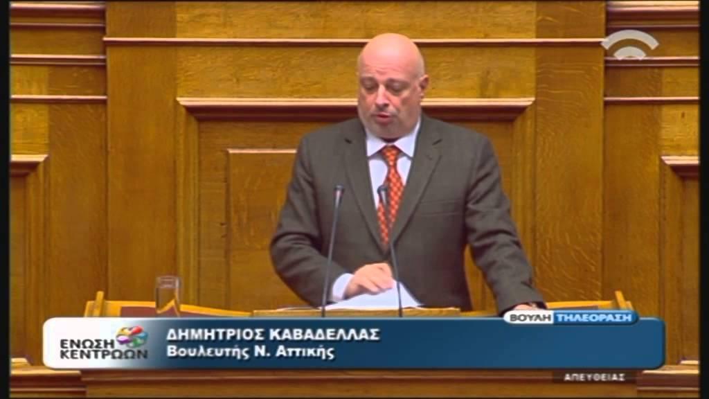 Προϋπολογισμός 2016: Δ.Καβαδέλλας (Ένωση Κεντρώων) (03/12/2015)