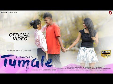 Tumale | Rupantar Changmai | Pinkal Pratyush | New Assamese Song 2020