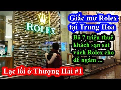 Lạc lối ở ShangHai #1: Bỏ 7 triệu thuê khách sạn sát vách Rolex chỉ để mua đồng hồ 400 triệu - Thời lượng: 23 phút.