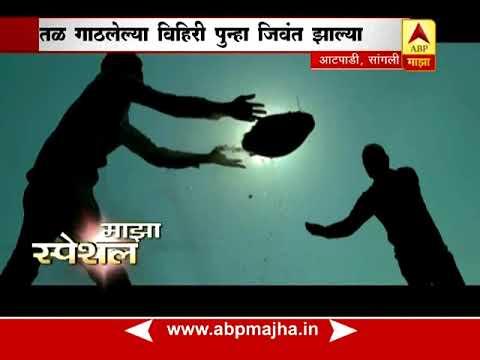 AAtpadi, Sangali Yashogatha