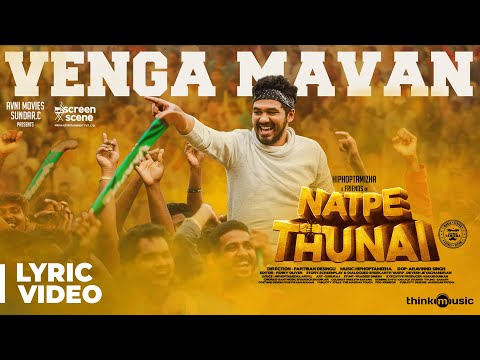 Natpe Thunai   Vengamavan Song Lyric Video   Hiphop Tamizha   Anagha   Sundar C