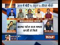 Difference between opposition parties hints at formation of Third Front ahead of 2019 LS Polls? - Video