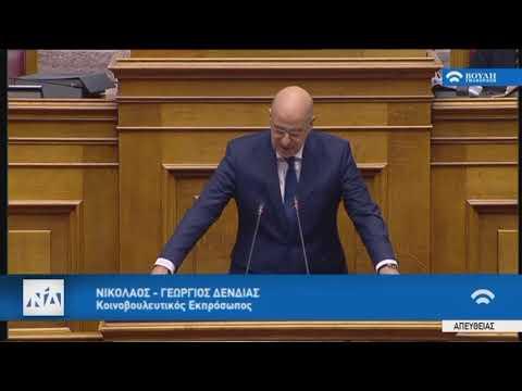 Ν.Δένδιας (Κοινοβ. Εκπροσ. ΝΔ)(Ψήφος εμπιστοσύνης στην Κυβέρνηση)(15/01/2019)