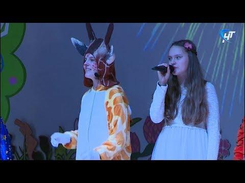В Великом Новгороде прошла премьера инклюзивного мюзикла «Добрые сказки»