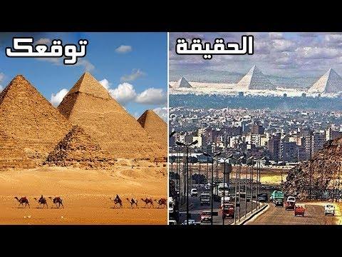 العرب اليوم - شاهد: صور لم ترها من قبل ستغير نظرتك للعالم