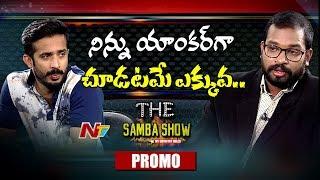 Anchor Ravi Satires on Frustrated Newsreader Samba || Promo || The Samba Show