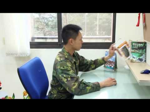國軍最新宣傳影片!當我沒當過兵嗎…