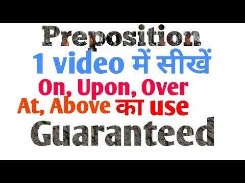 English grammar for all govt jobs. (Preposition) on, upon, over,  above, at