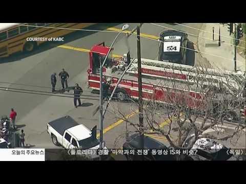 초등학교 총격 3명 사망, 8살 포함 4.11.17 KBS America News
