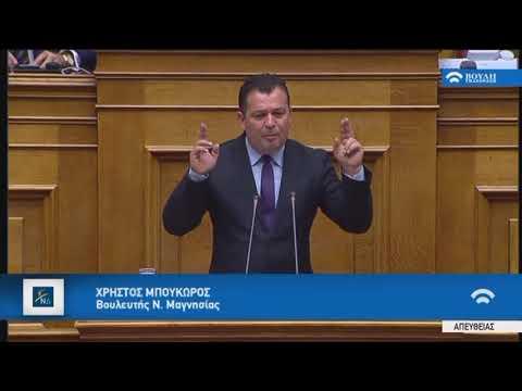 Χ.Μπουκώρος (Ειδ.Εισ.Ν.Δ)(Προϋπολογισμός 2018)(11/12/2017)