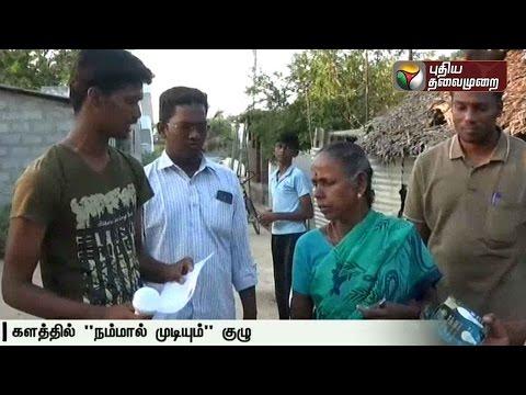 Puthiya-Thalaimurais-Nammal-Mudiyum-team-desilts-canals-in-Nagapattinam