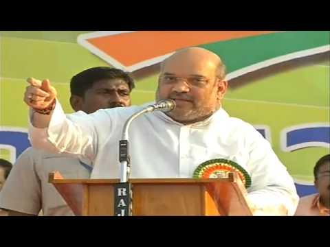 Shri Amit Shah address a Public Meeting in Kottayam, Kerala: 04.02.2016