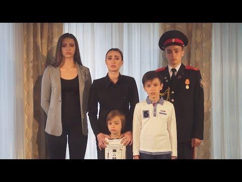 Обращение семьи Шестуна к Президенту В.В.Путину (видео)