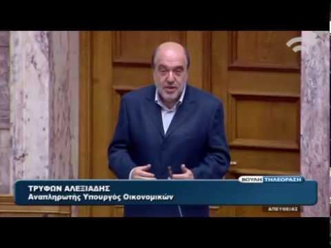 Ο Τ. Αλεξιάδης για παραγραφή υποθέσεων