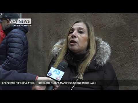 11/11/2019 | RIFORMA ATER: MERCOLEDI' NUOVA MANIFESTAZIONE REGIONALE