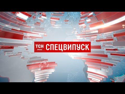 Інавгурація Володимира Зеленського