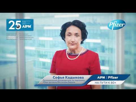 SOFIYA KADYKOVA (PFIZER)