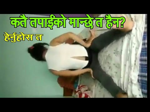 Bidesh Maa Diusai Sex Gareko Video