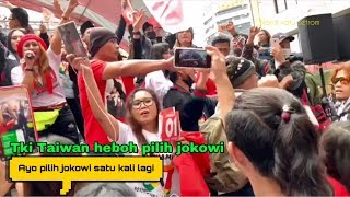 Video Tki taiwan hebohkan lagu AYO PILIH JOKOWI SATU KALI LAGI Viral Di Taichung Taiwan MP3, 3GP, MP4, WEBM, AVI, FLV Mei 2019
