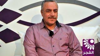 برنامج حوار وآراء يستضيف محمد الصباح مدرب المنتخب الوطني سابقاً