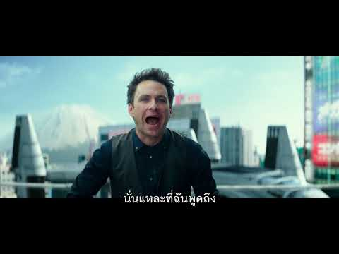 Pacific Rim Uprising | Look inside | Thai sub