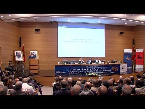 افتتاح الدورة الثالثة عشرة للمناظرة الدولية للمالية العمومية