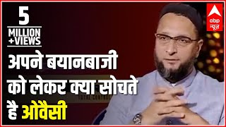 Download Video Press Conference: Episode 51: We will stop BJP not SP in UP Polls, says Owaisi MP3 3GP MP4