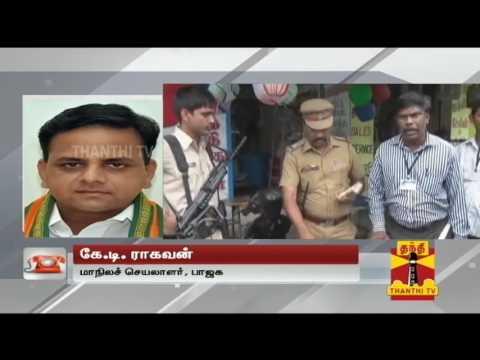 BJP-State-Secretary-K-T-Raghavan-on-Voting-in-Aravakurichi-Postponed--Thanthi-TV