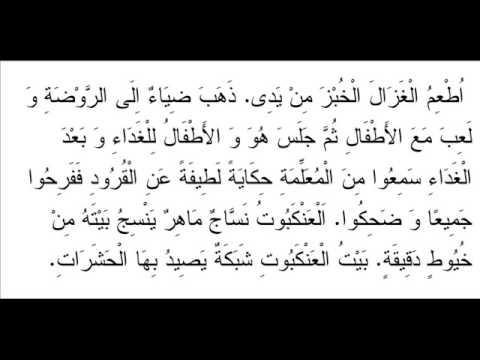 учебник арабского языка багаутдин мухаммад