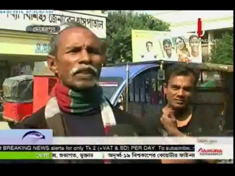 Poor ambulance services at Meherpur (04-02-2016)