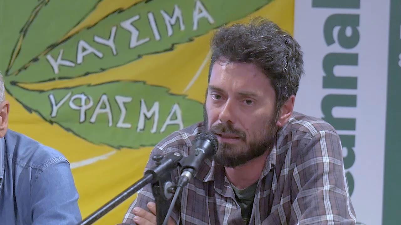 YES WE CAN-NABIS -Μιχάλης Θεοδωρόπουλος