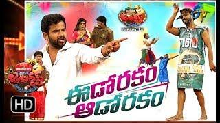 Jabardasth   27th September 2018   Full Episode   ETV Telugu
