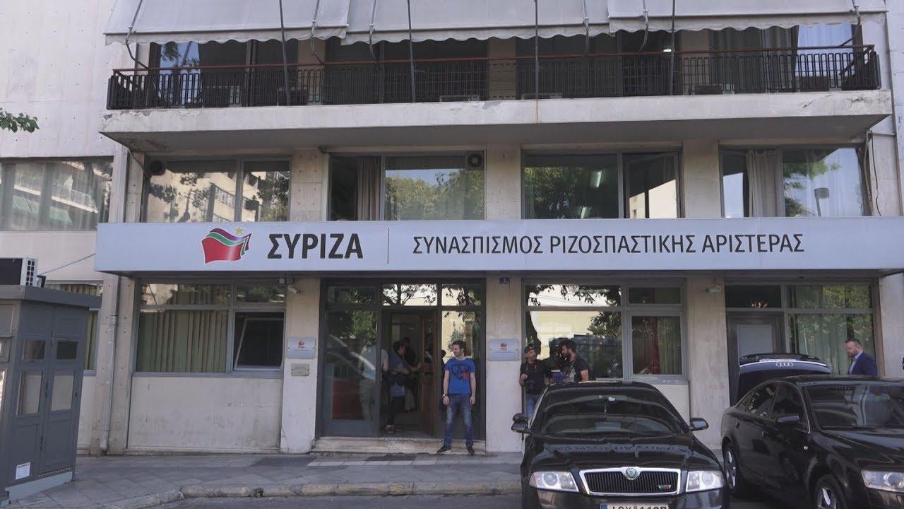 Σνεδριάζει η Πολιτική Γραμματεία του ΣΥΡΙΖΑ