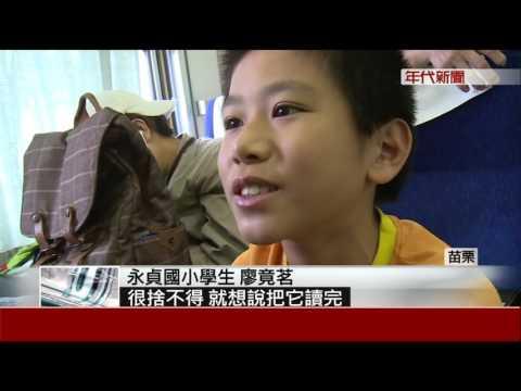 同學有時看到他遲到以為他是壞學生,但一發現到他每天的通勤過程後都快落淚了!
