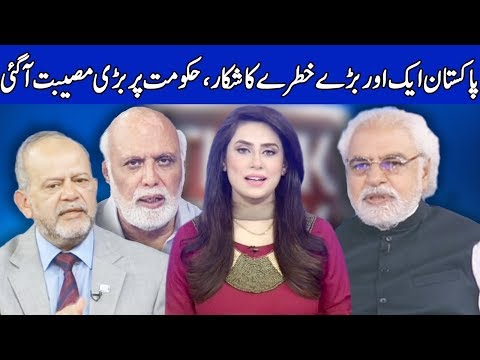 Think Tank With Syeda Ayesha Naaz | 10 March 2019 | Dunya News