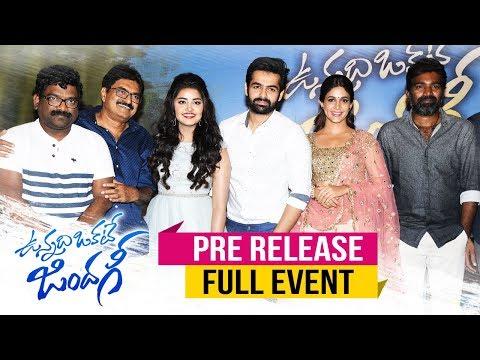 Vunnadhi Okate Zindagi Pre-Release Event | Ram Pothineni | Anupama | Lavanya | DSP| Kishore Tirumala