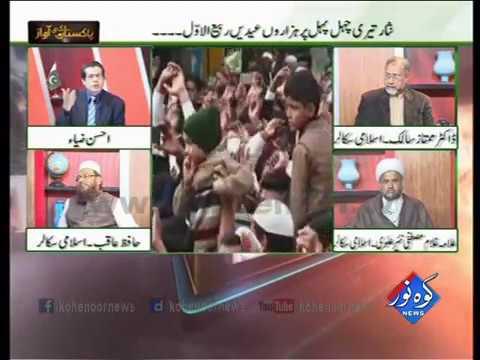 Pakistan Ki Awaaz 12 12 2016