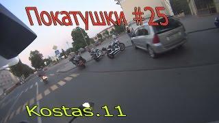 y_72N3jenTs