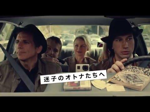 『ヤング・アダルト・ニューヨーク』【10/15~】